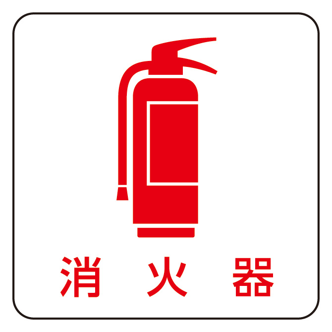 A fire extinguisher for her asshole 2