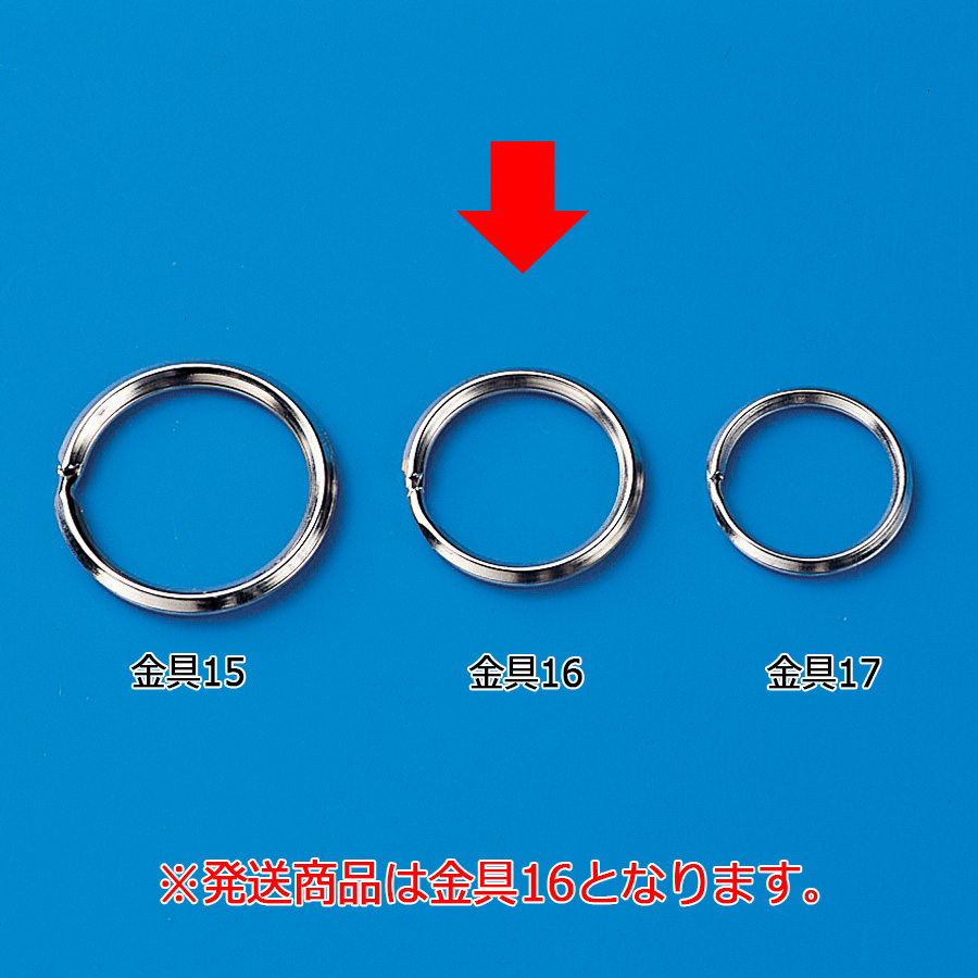 ミドリ安全 】 金具16 二重リン...