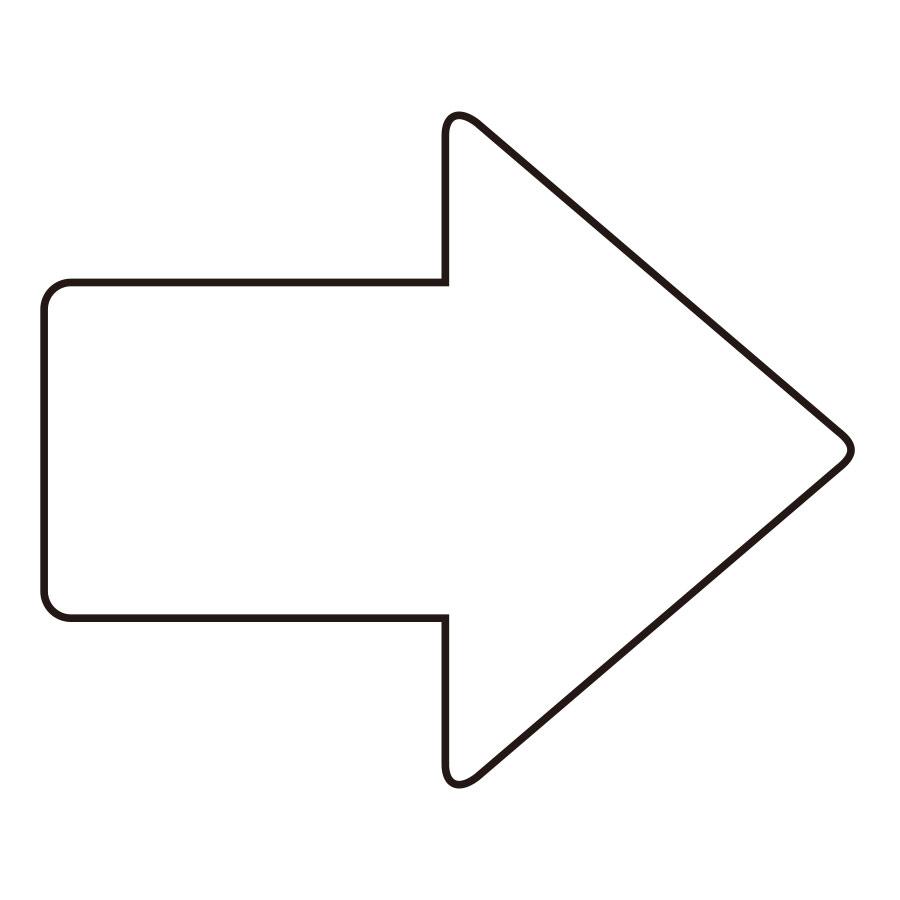 矢印の画像 p1_6