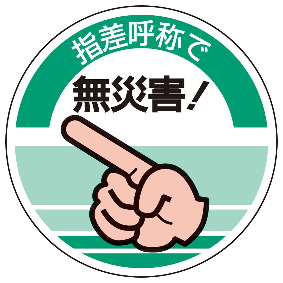 Images of 呼称Forgot Password