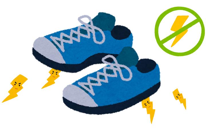 静電靴はスパーク発生を防止します