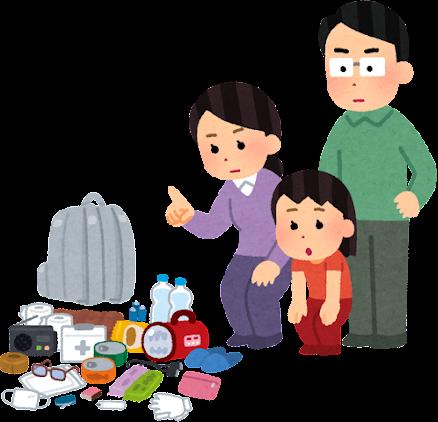 家庭での在宅避難 災害避難と防災備蓄に関しての実態調査