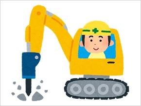 工事車両を運転する人