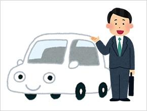 営業車両を運転する営業マン