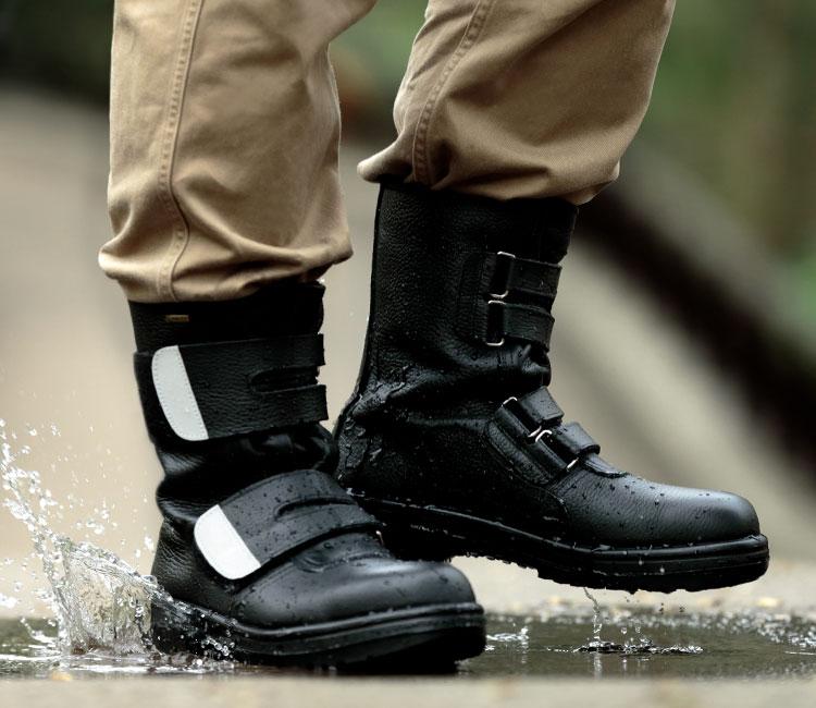 RT935 ゴアテックス防水反射安全靴