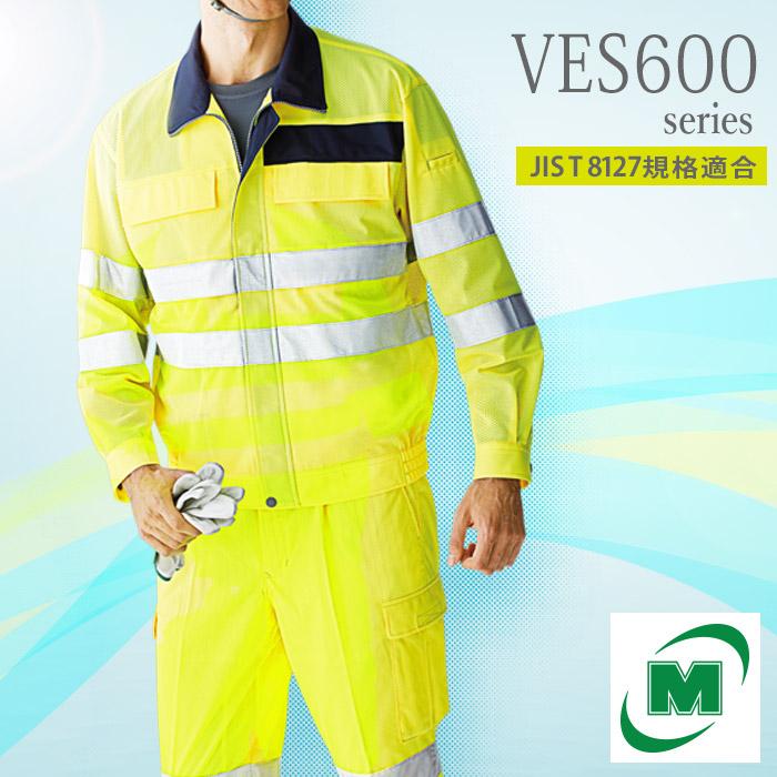 ves600シリーズ:ミドリ安全