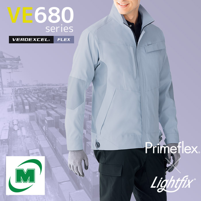 ve680シリーズ:ミドリ安全