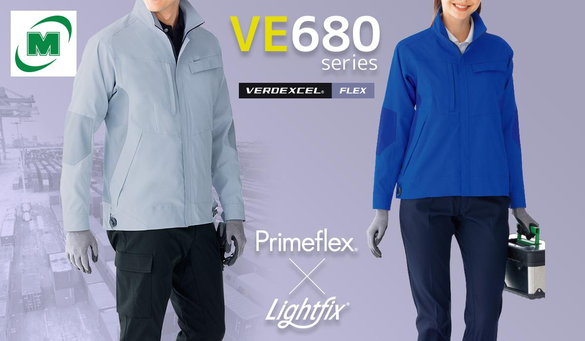 VE680 Series:ミドリ安全