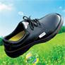 一般作業 エコタイプ(安全靴)