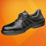 一般作業安全靴 ゴム2層底