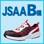 JSAA 認定B種 軽作業用