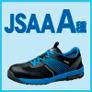 JSAA 認定A種 普通作業用