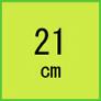21cm(安全靴)