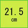 21.5cm