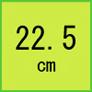 22.5cm(安全靴)