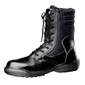 静電安全靴・長編上靴(安全靴)