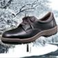 氷上で滑りにくい安全靴 全部見る