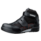 基礎・組立・とび・大工・鋼構造物・鉄筋工事(安全靴)