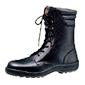 一般作業安全靴 長編上靴