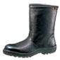 一般作業安全靴 半長靴