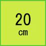 20cm(安全靴)
