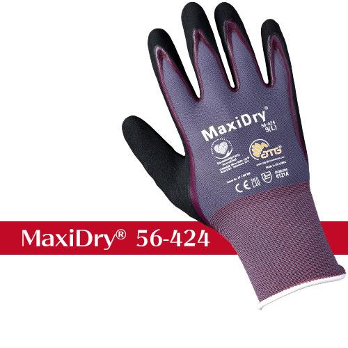 ATG手袋 マキシドライ 56-424