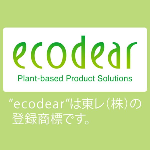 ecodear エコディアPET:東レ