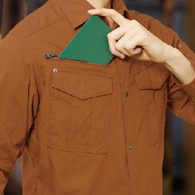 レベルブック収納ポケット(右・深さ20.0cm)