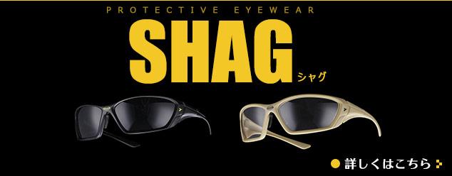DIADORA Protective eyewear 『shag シャグ』詳しくはこちら