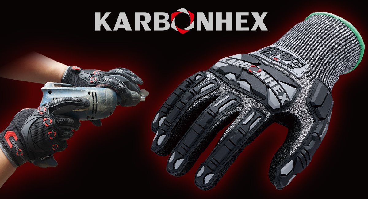 KARBONHEX(カーボンヘックス)