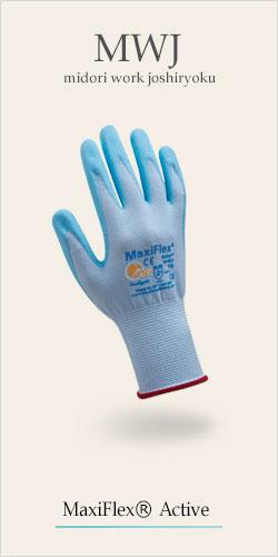ATG作業手袋MaxiFlex
