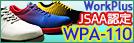 ワークプラス WPA
