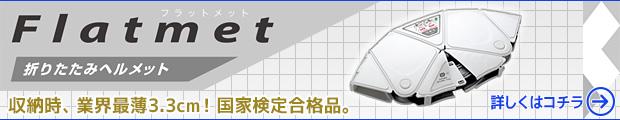 TSC-10の特長