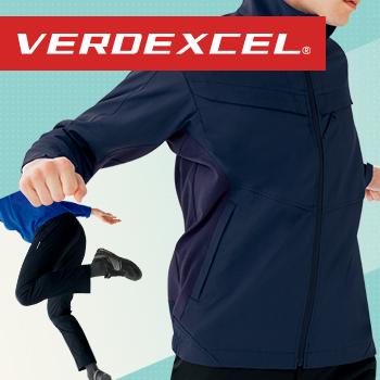 VERDEXCEL ベルデクセル