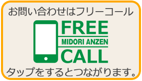 freecall logo