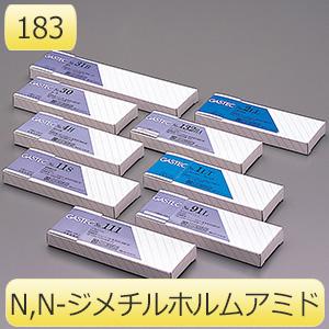 n n ジメチル ホルムアミド