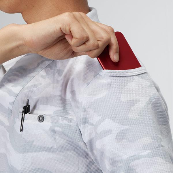 袖マルチポケット