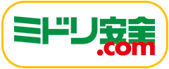 ミドリ安全.com