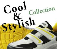 Cool & Stylish!