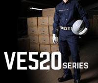 VE520シリーズ