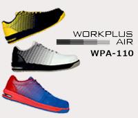 WPA-110